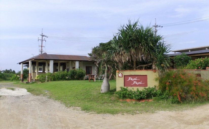 小浜島のゲストハウスパナパナ